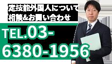 058-377-1008